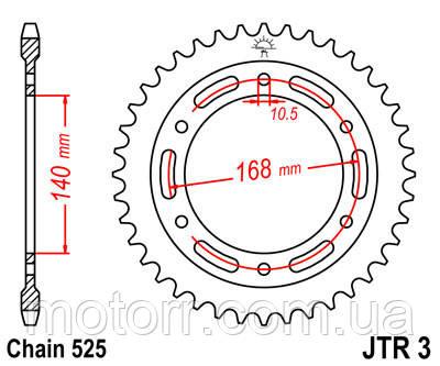 Звезда задняя JT JTR3.42
