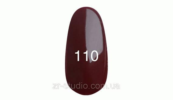 Гель лак Kodi professional 7мл. №110 (Горький шоколад)