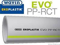 Труба Ekoplastik EVO PP-RCT д.20 PN22 (для горячей воды)