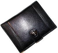 Кошелек - портмоне с отделами для документов черное