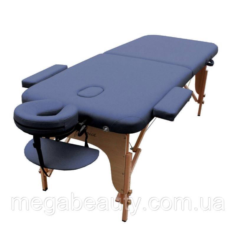 Масажний стіл складний ArtOfChoise Mia (Темно-синій)