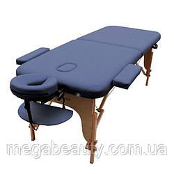 Массажный стол складной ArtOfChoise Mia (Тёмно-синий)