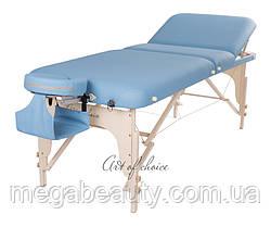 Массажный стол складной ArtOfChoise Han (Светло-голубой)