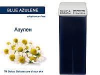 Воск в кассетах синий Азулен 100г, Delica
