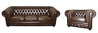 """Классический комплект мебели """"Chester"""" (Честер). (3+1)"""