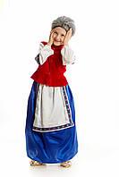 Детский костюм Баба в парике