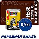 Зебра Краска-Эмаль ПФ-116 Темно-коричневая №88 12кг, фото 4