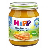 Пюре нежные овощи с телятиной Hipp, 125 г