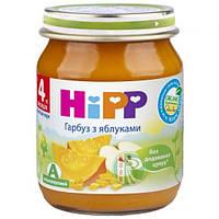 Пюре тыква с яблоками Hipp, 125 г