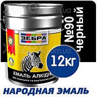 Зебра Краска-Эмаль ПФ-116 Черная №90 12кг