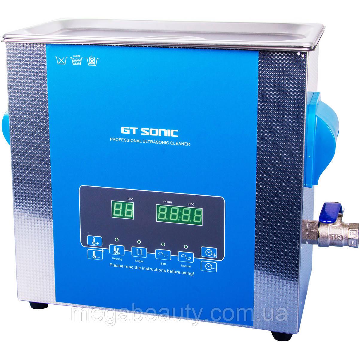 Ультразвуковой очиститель GT-1860QTS, 6 литров для салонов красоты