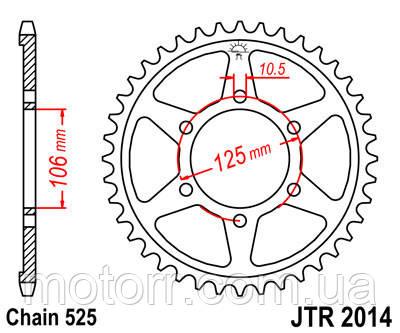 Звезда задняя JT JTR2014.50