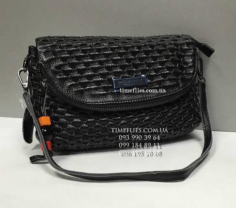 db5d1976 Купить Сумка Burberry №3 Плетеная: продажа, цены на женские сумочки ...