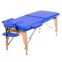 Двухсекционный деревянный складной стол VICTORY (NEW TEC) темно-синий, светло-бежевый