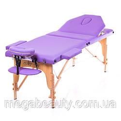 Складные массажные столы деревянные трехсекционные, NEW TEC Expert purple (фиолетовый),cream (бежевый)