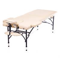 Складные массажные столы, NEW TEC Алюминиевый двухсекционный Perfecto cream (бежевый