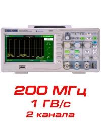 Цифровой осциллограф, 200 МГц