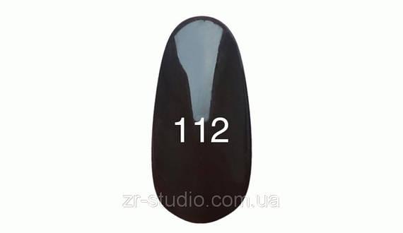 Гель лак Kodi professional 7мл. №112 (Темно-коричневый.Эмаль.)