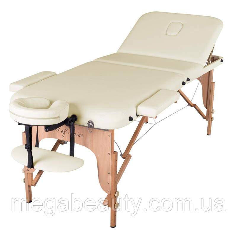 Массажный стол складной ArtOfChoise Den Comfort (Светло-бежевый)