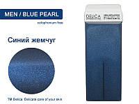 Воск в кассетах Blue pearl for MEN 100г, Delica
