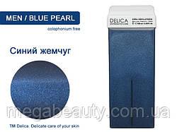 Воск в кассетах для удаления жестких и непослушных волос 100г