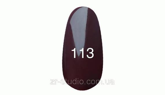 Гель лак Kodi professional 7мл. №113 (Каштан)