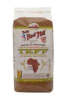 Teff Теф эфиопский, Тефф,  680 гр, кошерный
