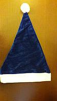 Шапка новогодняя синяя, колпак