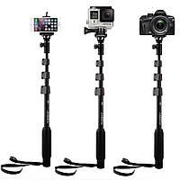 Монопод Селфи Палка для экшн камер Yunteng Monopod Selfie Stick YT-188 универсальный