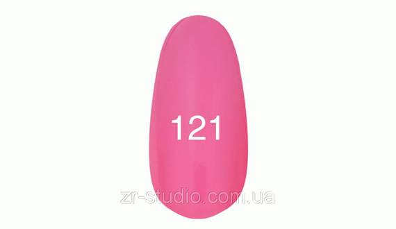 Гель лак Kodi professional 7мл. №121 (Насыщенно-розовый)
