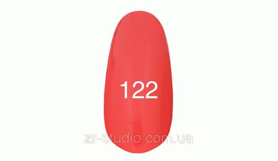 Гель лак Kodi professional 7мл. №122 (Коралловый.Эмаль)