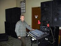 Аренда звукового оборудования SOUND