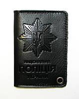 Кожаная обложка для документов Police