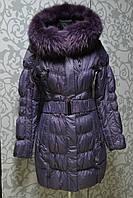 Женский пуховик Shenowa по супер цене, с мехом енота пальто, зимнее XS, S