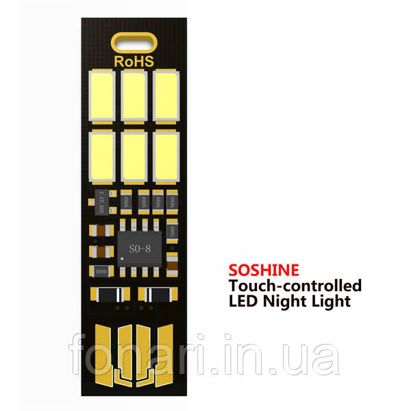 USB-светильник Soshine Touch control NLED