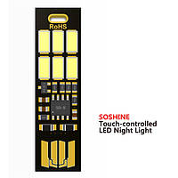 USB-светильник Soshine Touch control NLED, фото 1