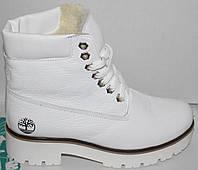 Ботинки женские зима молодежные белые кожа, ботинки женские молодежные кожа от производителя модель ГЖ086