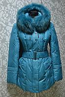 Куртка пуховик полупальто Shenowa размер М, зима