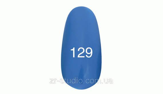 Гель лак Kodi professional 7мл. №129 (Синий)