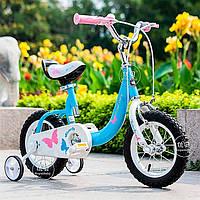 Велосипед 2-х колесный RoyalBaby BUTTERFLY, колеса 12 голубой