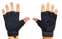 Перчатки тактические без пальцев р. L, XL