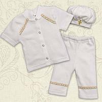 Крестильный костюм Святік-2 для мальчика Интерлок Цвет белый, молочный 56-68 Бетис