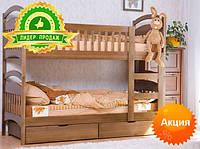 Двухъярусная кровать - Карина, самая низкая цена от производителя, Акция!!! С удобной лестницей