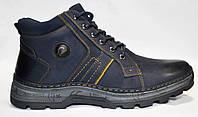 Ботинки - кроссовки мужские, натуральная кожа - нубук. Jiaozu 770-5.