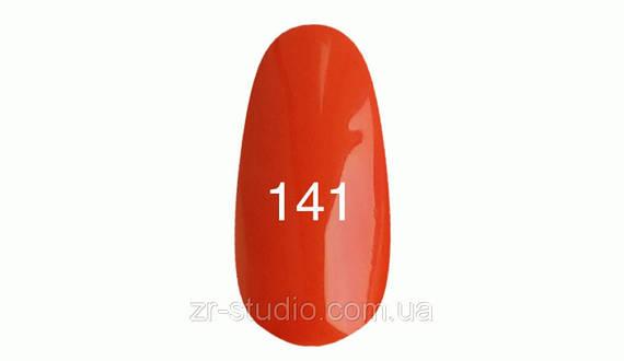 Гель лак Kodi professional 7мл. №141 (Кораллово-оранжевый.)