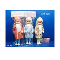 Кукла музыкальная 2009 в пакете