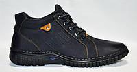 Ботинки - кроссовки мужские, натуральная кожа - нубук. Остались 41 и 42 размер. Jiaozu 751-5.