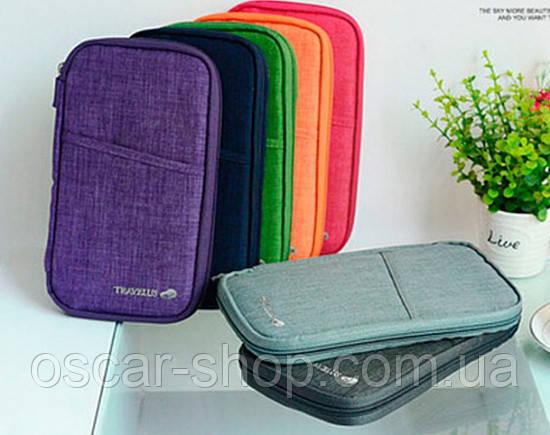 Органайзер для путешествий AviaTravel+ (розовый, синий, серый, оранжевый, зеленый, фиолетовый) / опт