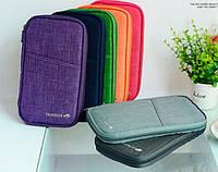 Органайзер для путешествий AviaTravel+ (розовый, синий, серый, оранжевый, зеленый, фиолетовый) / опт, фото 1