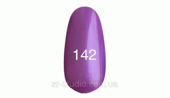 Гель лак Kodi professional 7мл. №142 (Фиолетовый.с перламутром.Холодный)